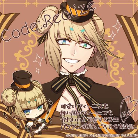 jp code code realize 創世の姫君 発売記念記事 code realize 祝福の未来