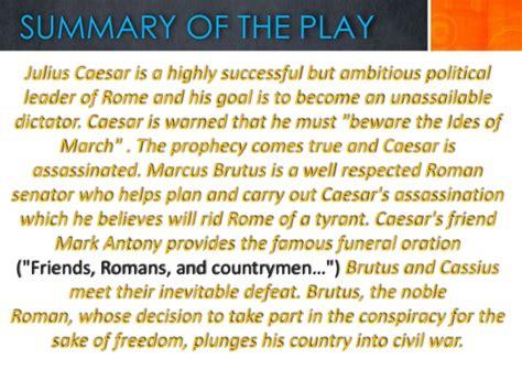 theme of julius caesar class 10 summary of julius caesar for class 10 cbse