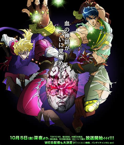 jojo anime timeline jojo s adventure the animation jojo s