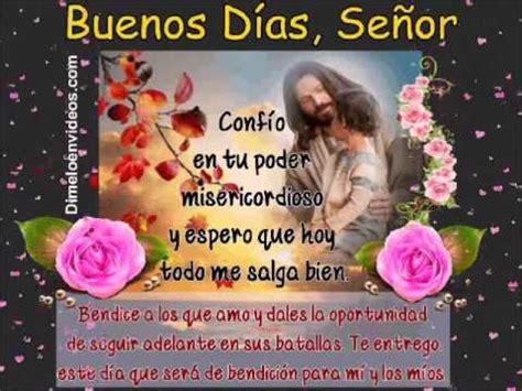 imagenes buenos dias y muchas bendiciones buenos dias muchas bendiciones youtube