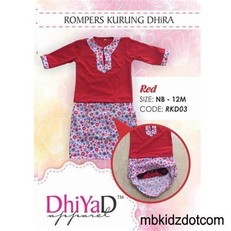 Baju Bayi Umur 2 Bulan Jualan Barangan Bayi Dan Kanak Kanak Baju Kurung
