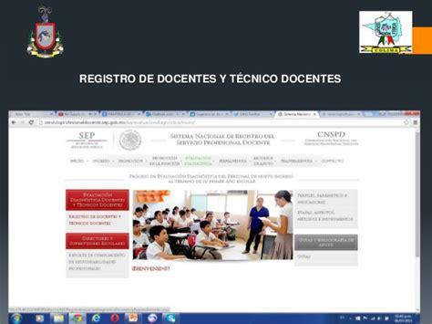 consulta de resultados de la evaluacin de maestros 2015 consulta de resultados de la evaluacion de desempeo