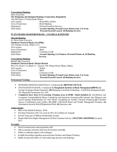 Update Resume App by Update Resume