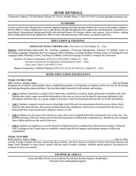 foreign language resume best resume gallery