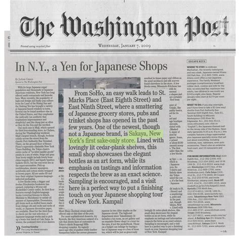 Washington Post Sections by Sakaya Nyc 187 Archive 187 Sakaya In Today S