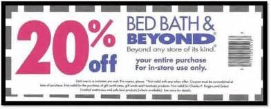 Bed Bat Beyond Free Printable Bed Bath And Beyond Coupon December 2016