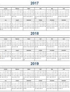 2017 And 2018 Calendar Printable Printable Calendar 2017 171 Home Weekly
