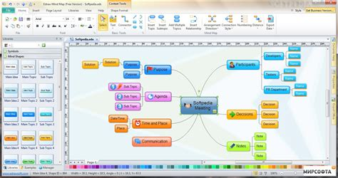 membuat mind map dengan edraw edraw mind map скачать edraw mind map 7 9 бесплатно