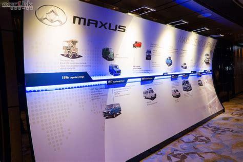 2015 Maxus V80 Free Kaca maxus v80 g10 launch 2015 02 香港第一車網 car1 hk