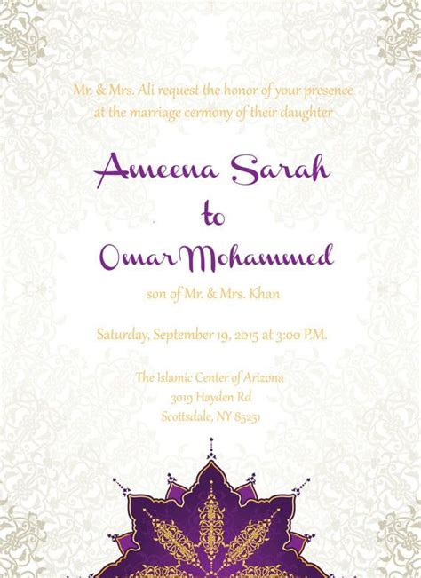 Nikah Invitation Cards Template by Nikah Wedding Invitation Muslim Wedding Invitation Nikkah