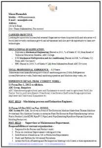 sle template of a experienced mechanical engineer with great profile career objective