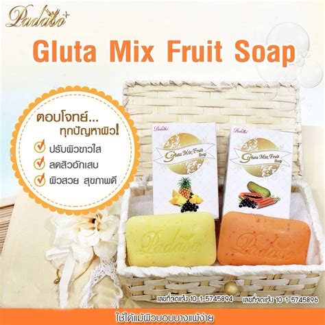 Gluta Thailand gluta mix fruit soap thailand best selling products
