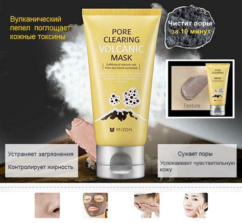 Mizon Pore Clearing Volcanic Mask 80 Ml mizon pore clearing volcanic mask отзывы инструкция состав