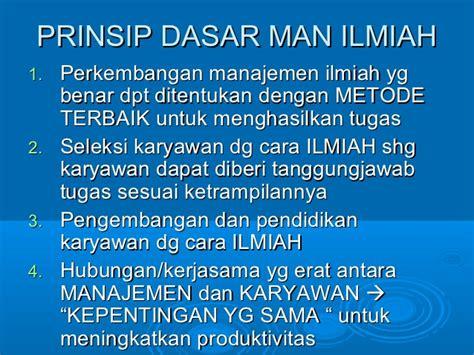 Prinsip Dan Dasar Manajemen Pemasaran Umum Dan Farmasi Moh Anief 5 sejarah perkembangan manajemen