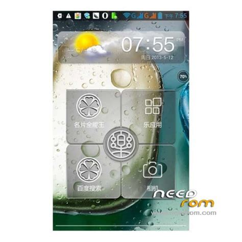 download themes lenovo p770 rom lenovo p770 custom add the 05 14 2013 on needrom