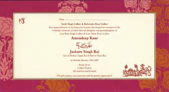 card invitation ideas wedding invitation cards indian marriage stunning wedding invitation