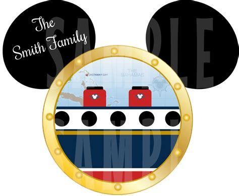 printable disney cruise door magnet or iron on personalized family shirt jpeg from