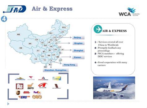 lcl fcl ocean shipping forwarder cargo rates  shanghai