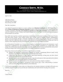 education consultant application letter sle education