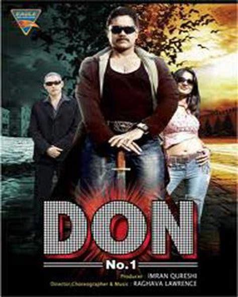 Film India Don 1 | buy hindi movie don no 1 vcd