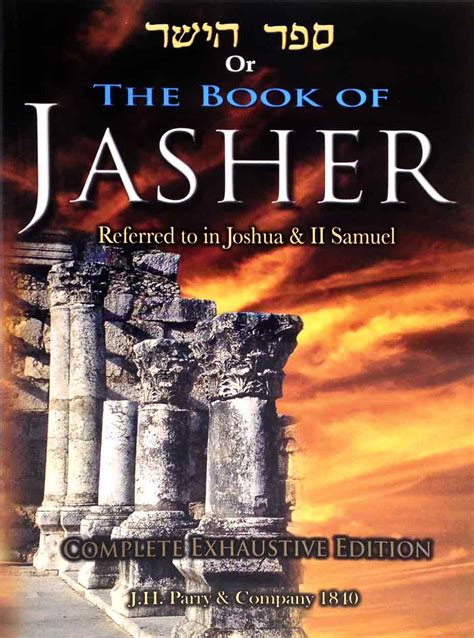 the book books the book of jasher 2015 complete exhaustive 1840 j h