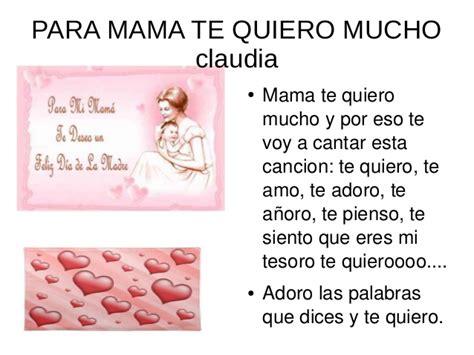 te quiero mama 8467717157 mama claudia