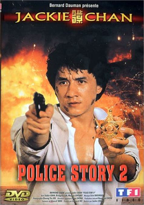 it helps to be the story of chan books story 2 with jackie chan martial arts