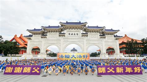 new year greetings in taiwan taiwan thousands of falun gong practitioners hold