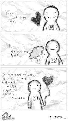 Panduan Tata Bahasa Korea Untuk Korea panduan belajar bahasa korea part 3 abjad huruf korea quot konsonan ganda sama dan ganda berbeda