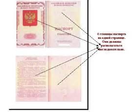 образец виза в испанию для россиян