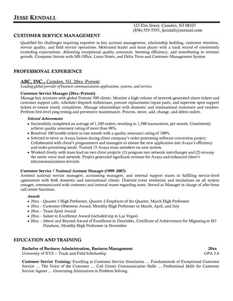 Resume Vice President Customer Service Objective For Resume For Customer Service Representative In Customer Service Objective Resume