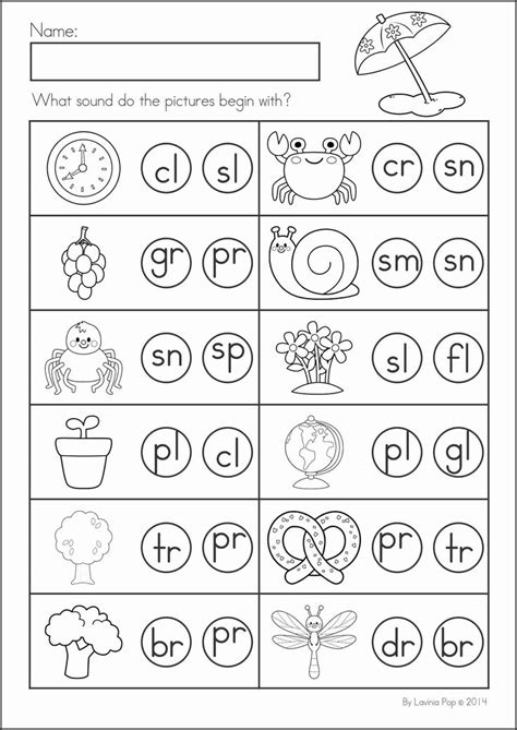 summer counting worksheets summer review worksheets math and initials