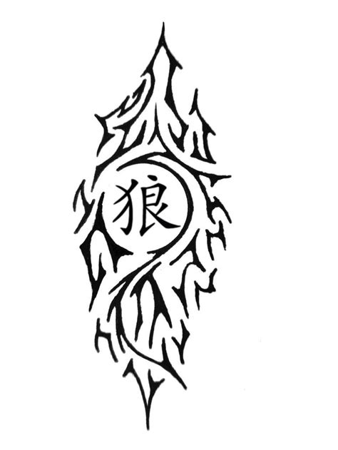 tribal symbols tattoos wolf symbol would look or blue wolf