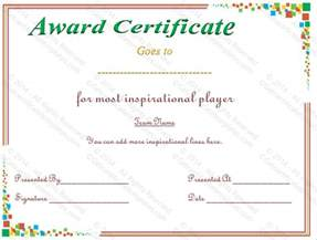 inspirational award certificate template
