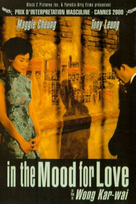 Vivre Is In The Mood For by In The Mood For Wong Kar Wai Agitpop