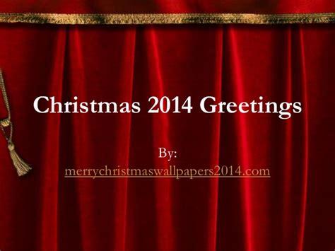 christmas 2014 greetings