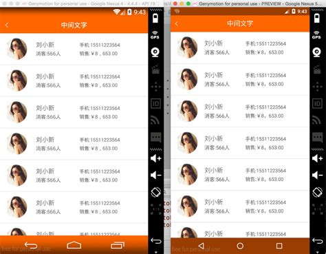 android layout not found androidautolayout by hongyangandroid