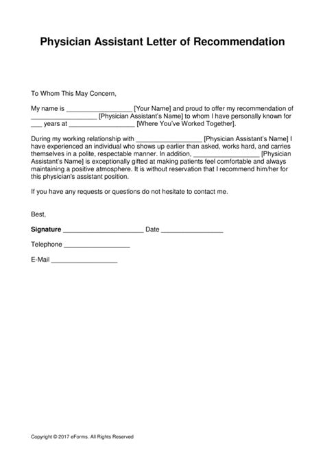 physician letter of recommendation free physician assistant letter of recommendation template