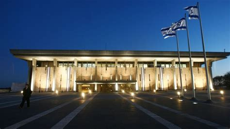 Modern Speaker by Knesset Aims To Be World S Greenest Parliament The Times