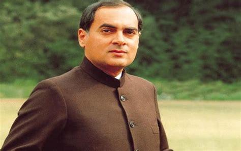 biography rajiv gandhi hindi र ज व ग ध क ज वन rajiv gandhi biography in hindi