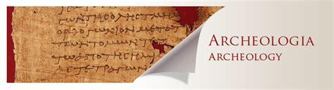 libreria archeologica archeologia libreria antiquaria giulio cesare