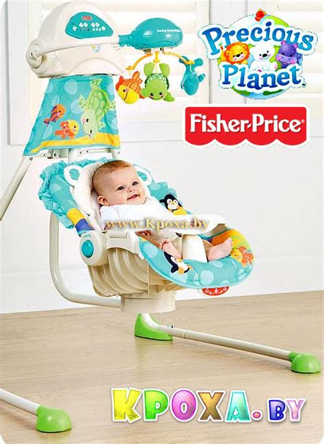 fisher price precious planet cradle swing 171 любимая планета 187 качели колыбель fisher price precious
