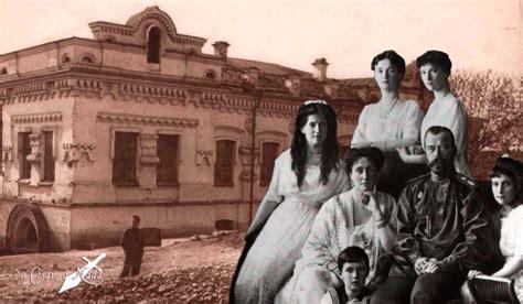 imagenes de la familia romanov la casa del prop 243 sito especial 161 o c 233 sar o nada