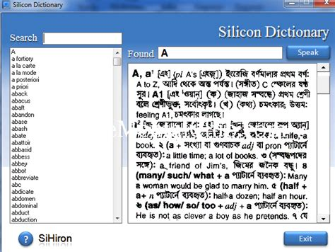 illustrator tutorial bangla pdf download english to bengali dictionary for using offline