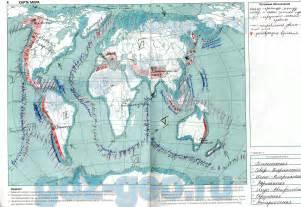 контурная карта политическая карта мира 7 класс
