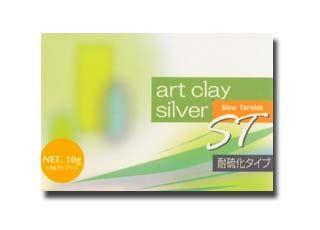 St Arcilla comprar clay silver 800 186 st arcilla 10gr arcilla de