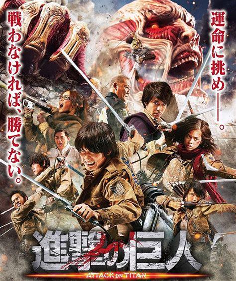 Movic Shingeki No Kyojin Attack On Titan Rubber Mikasa Jp Le Live Shingeki No Kyojin The En Trailer 3