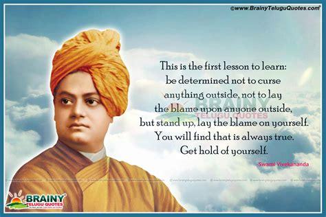 vivekananda biography in english pdf famous quotes by swami vivekananda wallpapers in english