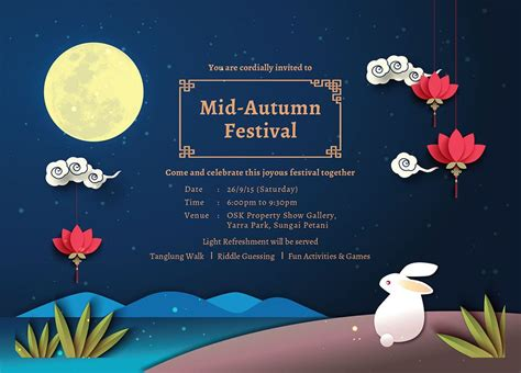 Moon Invitation Card Template by Mid Autumn Festival Invitation Card On Behance