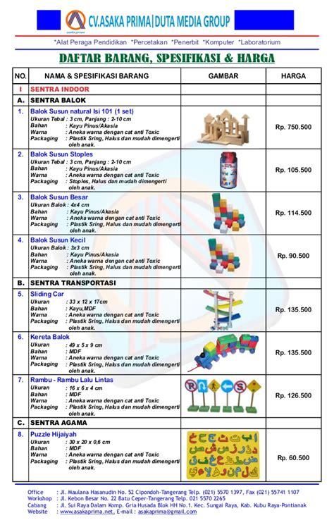 harga ape dalam katalog produk ape bop paud tahun 2017 daftar harga